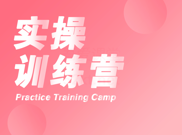 陈江雄0到1抖音引流涨粉训练营教程