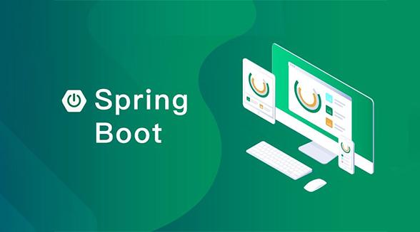 基于SpringBoot框架企业级应用系统开发全面实战