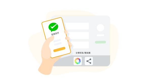 SpringBoot整合微信支付开发在线教育视频站点教程