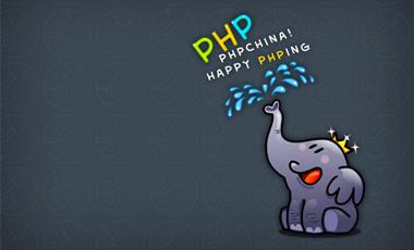 黑马最新PHP系列培训课程