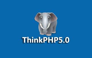 ThinkPHP5入门进阶实操视频教程 附源码