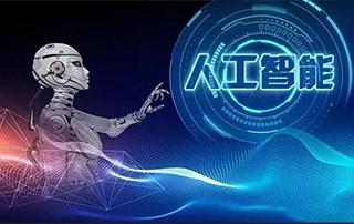 最新北风人工智能全套视频教程