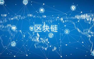 区块链技术从入门到精通 视频教程 源码+工具