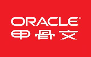 尚硅谷Oracle视频教程