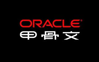 尚观Oracle 11G视频教程