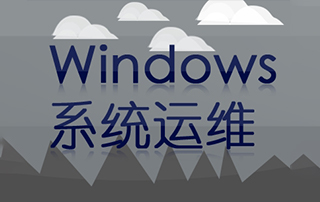 小甲鱼 Windows Sdk 开发 第九部