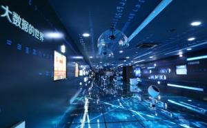 最新电商大数据平台(配全套学习资料)