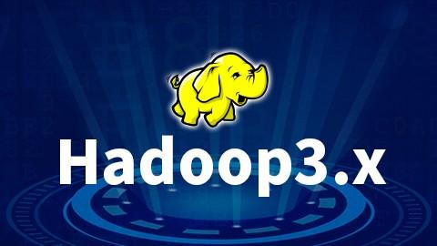尚硅谷大数据技术之Hadoop3.x