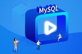 6天掌握mysql基础视频